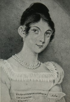 Egloff, Sophie